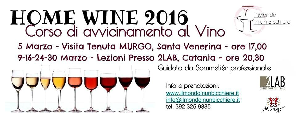 Home Wine 2016